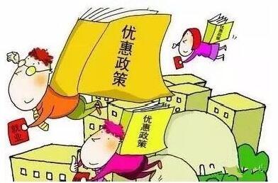 深圳注册公司优惠政策有哪些?