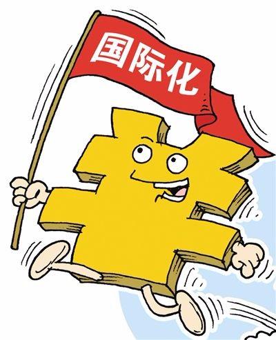 深圳注册公司之离岸公司解析