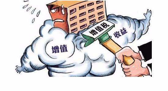 在深圳注册公司后需要履行哪些纳税义务