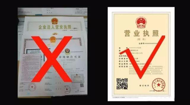 """2017年深圳注册公司新政策""""七证合一"""""""