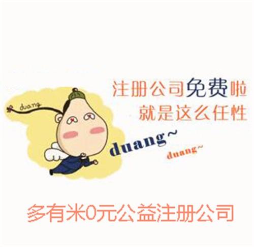2017深圳注册公司费用