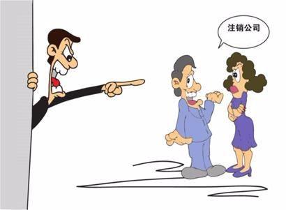 深圳公司注销登记办事指南