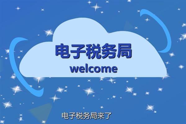 好消息!电子税务局又增加企业年度关联业务往来报告申报功能!