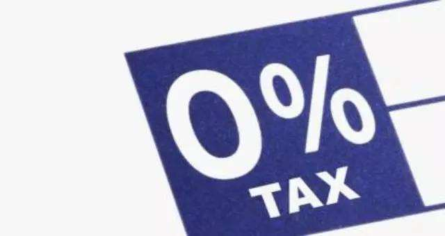 记账报税的重要性,创业者必读