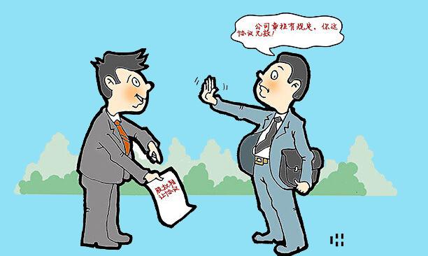 股东不同意股权转让的情况下该如何处理?